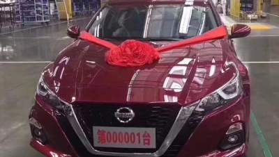 Nissan introduces a new generation of Altima sedan