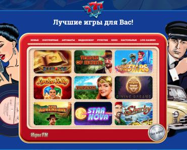 С казино онлайн 777 Ориджинал сотрудничают профессионалы